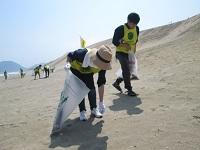 砂丘清掃2016