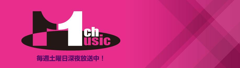 1ch Music