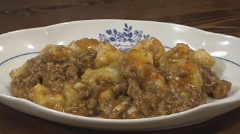 麻婆餅(マーボーモチ)