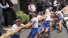 「因幡の菖蒲綱引き」綱引き