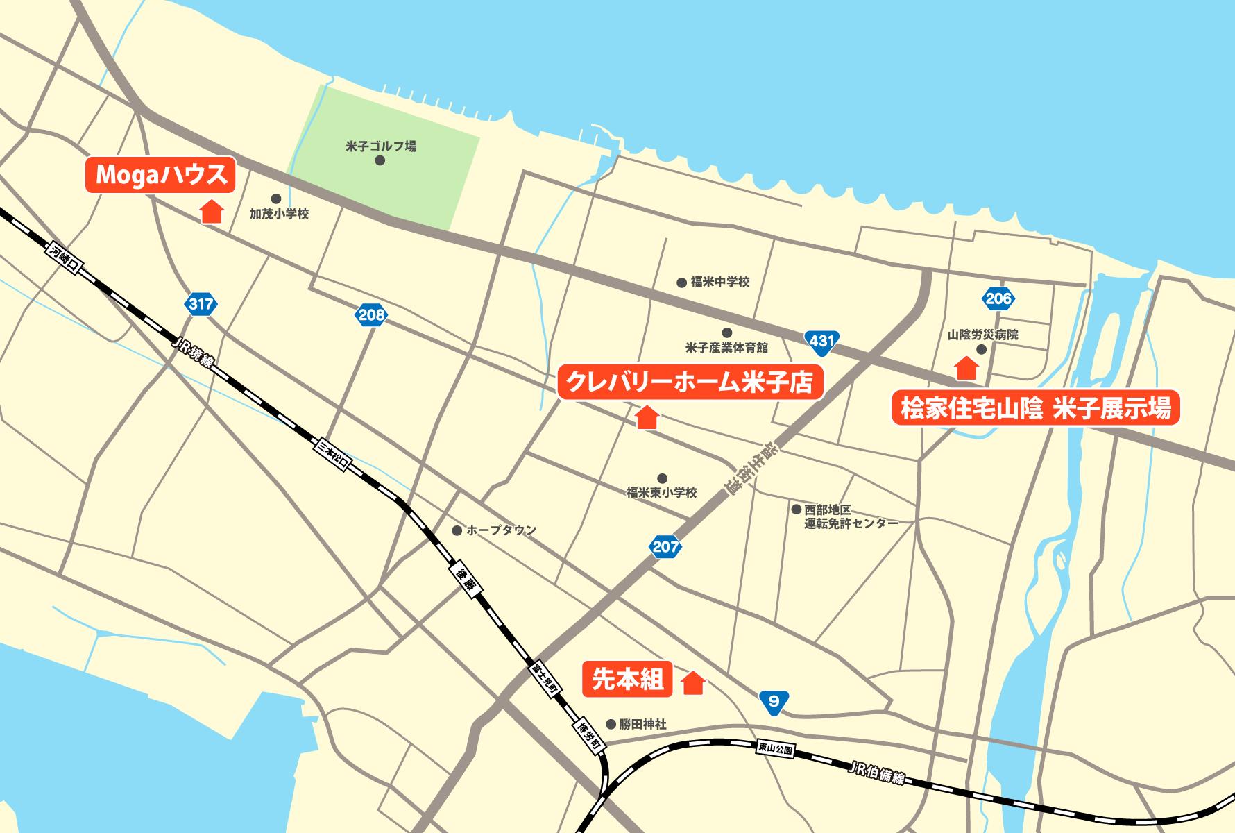 米子MAP
