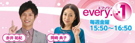 日本 海 テレビ 日本テレビ
