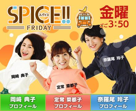 日本 海 テレビ 中京テレビ開局50年 サントリーpresents...